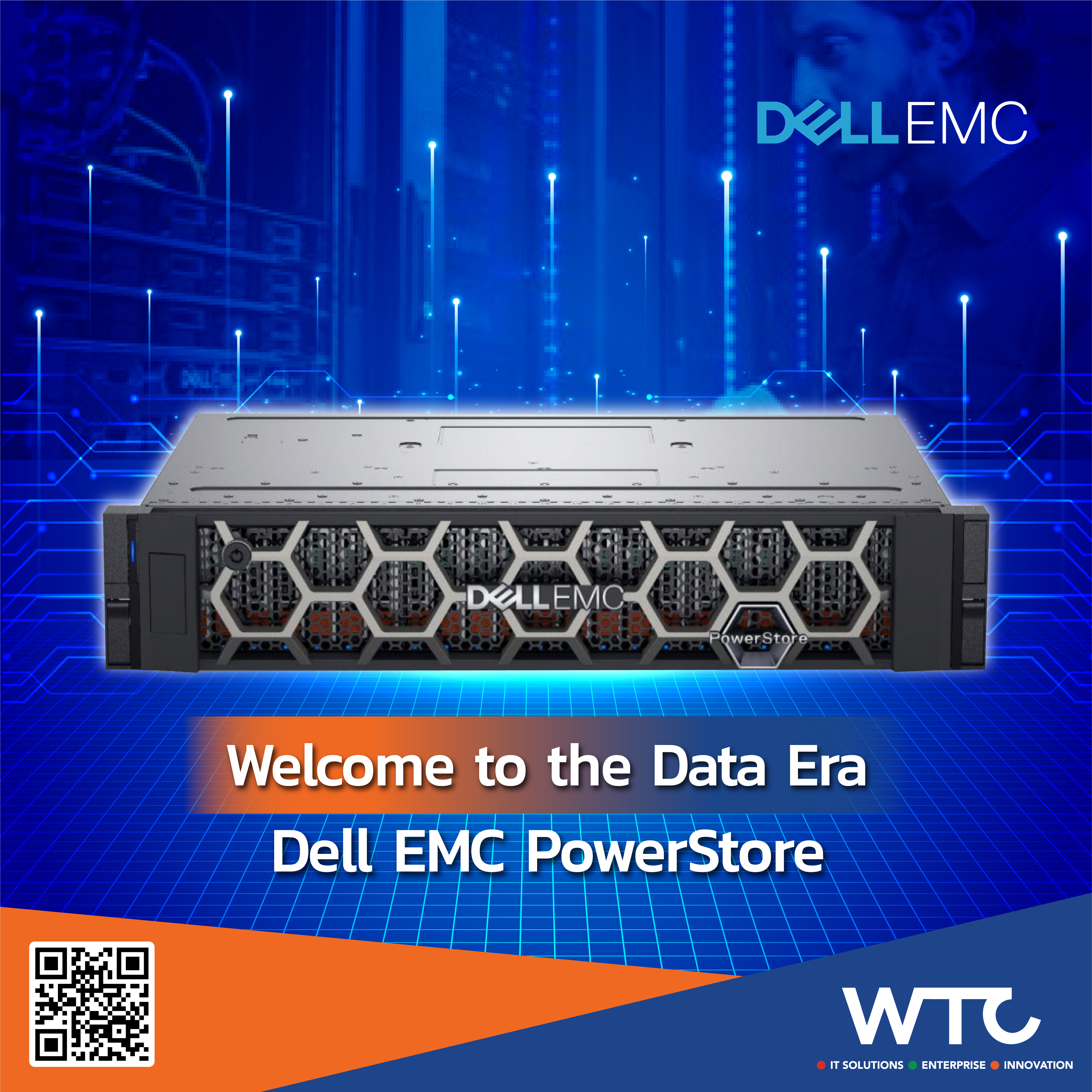 AW_02_DELL_POWERSTORE