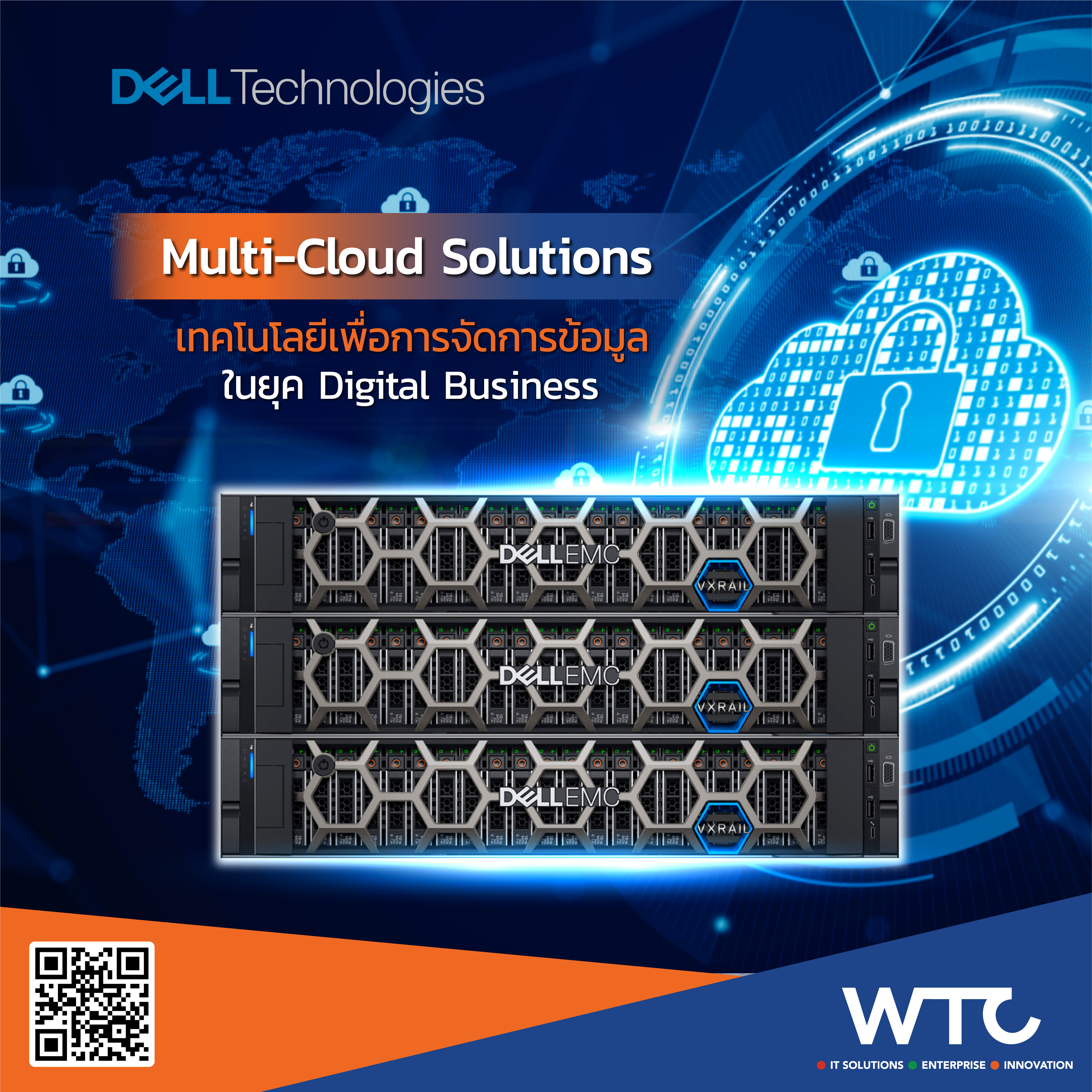 AW_07_DELL_MULTI_CLOUD1