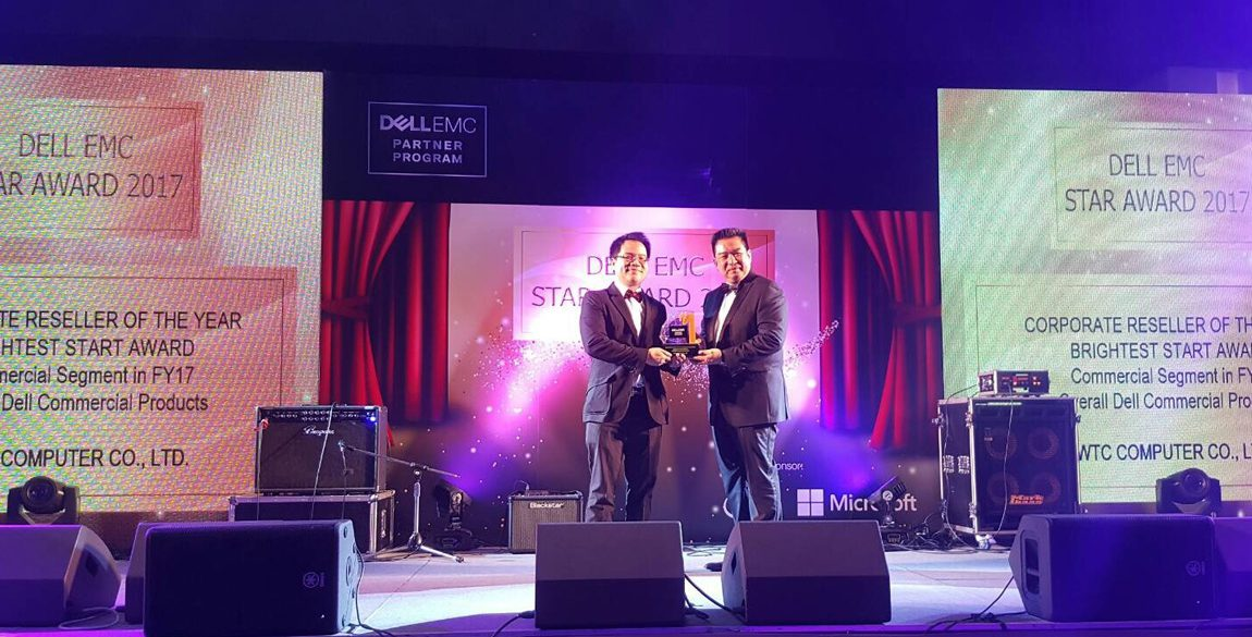 DELL-EMC-Star-Award-2017