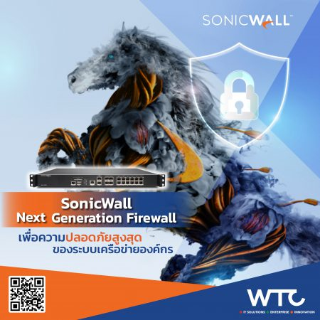 WTC-(IN)_SONICWALL_CHECK_R1_CF-01